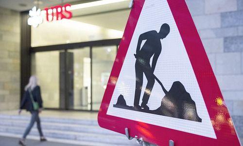 UBS am Paradeplatz, Zurigo (Immagine: Keystone)