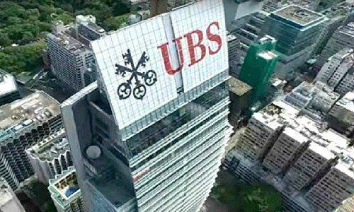 Edificio UBS a Hong Kong