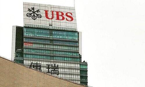 Edith Chan, UBS