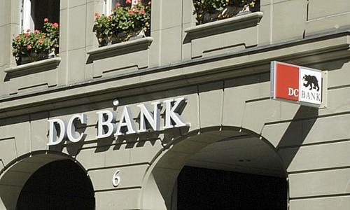 DC-Bank-holt-Ex-CS-Mann-ins-Management