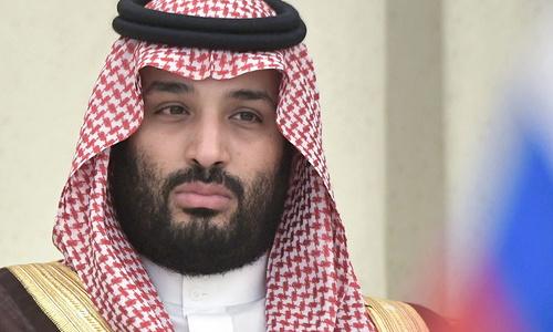 Saudi-Arabien: Bundesratsreise mit Bankern findet doch statt